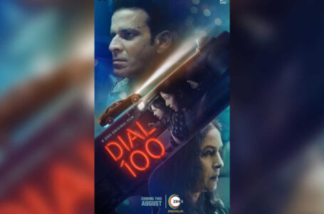 'DIAL 100' IS THRILLING, BUT PREDICTABLE- NOT A GREAT COMBINATION