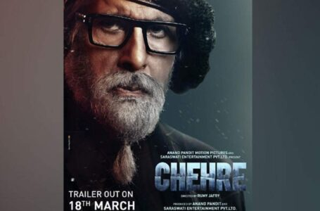 'CHEHRE' DISAPPOINTS BIG TIME, DOESN'T LIVE UP TO THE HYPE