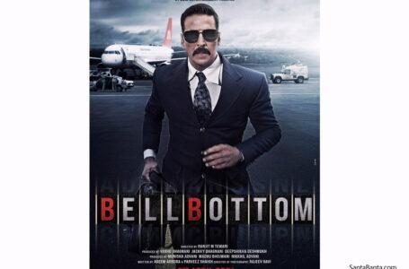 'BELLBOTTOM' IS A QUINTESSENTIAL AKSHAY KUMAR FILM, NOTHING MORE