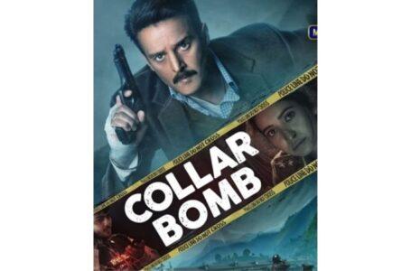 'COLLAR BOMB' IS A PASSABLE AFFAIR, AN UNINTERESTING FILM
