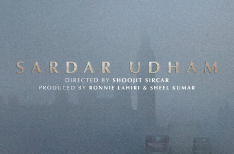 'SARDAR UDHAM' IS A CLASSIC CASE OF BETTER LATE THAN NEVER