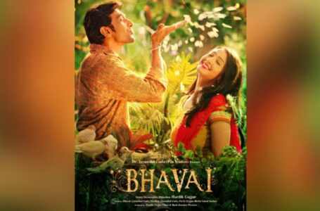 'BHAVAI' IS METAPHORICALLY POWERFUL